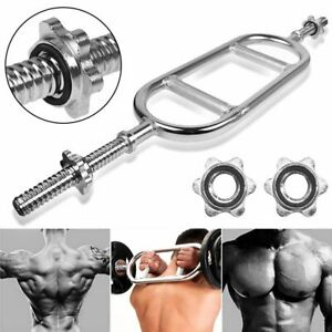 """Weight Lifting 1"""" OLYMPIC TRICEP BAR Barbell Bicep Home Gym Fitness Hammer Curl"""