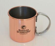 Russian Standard Vodka Metal Mule Mug Cup w Logo 473ml/16oz NIB NEW & USED