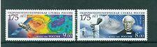 Russie - Russia 2009 - Y. & T. n. 7104/05 - Service hydrométéorologique