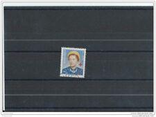 LOT : 052017/405A - VIETNAM 1952 - YT N° 17 OBLITERE TTB
