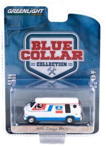 1:64 GreenLight *BLUE COLLAR 9* MOPAR SERVICE 1976 Dodge B-100 VAN *NIP*