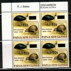 Papua New Guinea #862 Block of 4 1994 MNH