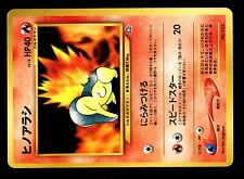 PROMO POKEMON JAP NEO2 N° 155 HERICENDRE CYNDAQUIL