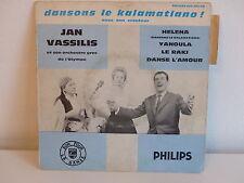 JAN VASSILIS Dansons le kalamatiano Helena ... 424205PE
