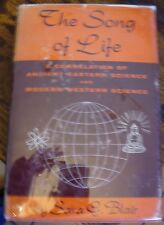 The Song of Life BLAIR Ancient Eastern and Modern Western Science 1960 New Age