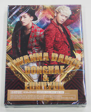 SUPER JUNIOR DONGHAE & EUNHYUK - I WANNA DANCE [Korean Ver] (CD+DVD) +Free Gift
