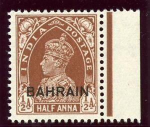 Bahrain 1938 KGVI ½a red-brown superb MNH. SG 21. Sc 21.