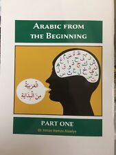 Arabic From The Beginning Part one Great book to learn Arabic