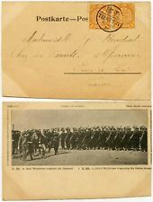 CHINA 1902 PPC ITALIAN MILITARY COUNT WALDERSEE TIENTSIN COILING DRAGON 1c x 2