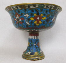 Antique Chinese Cloisonne Tazza Enamel Brass Compote Pedestal Bowl Qing Dynasty