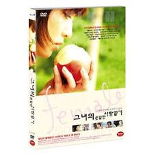 Female (2005) DVD - Ryuichi Hiroki, Suzuki Matsuo, Miwa Nishikawa (*Region 3*)