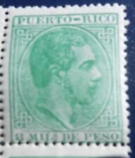 Puerto Rico: SC # 62 MNH issued 1882-86 Lot 1112