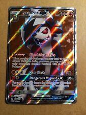 Lycanroc GX 138/145 Guardians Rising - Ultra Rare NM Pokemon Card Full Art