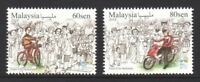 MALAYSIA 2018 WORLD POST DAY (POSTMAN BIKE & BICYCLE) COMP. SET OF 2 STAMPS MINT
