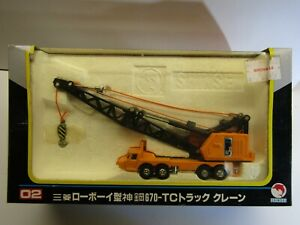 Shinsei 1:110 Scale Die-cast Model Mitsubishi Lowboy Mechanical Truck Crane