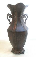 "STAMPED IRON VASE WITH DECORATIVE TEXTURES & BROWN FINISH 13"" TALL"