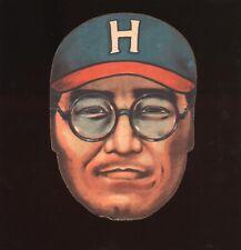 1948 Japanese Baseball Large Diecut Mask Menko JDM2 Jiro Noguchi HOF
