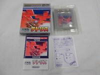 Z4129 Nintendo Gameboy Tetris Japan GB w/box