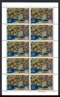 Japan Kleinbogen MiNr. 1049 postfrisch MNH (F006