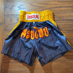 Thai Boxing Muay Satin Blue & Yellow Embroidered Boxing Shorts Large