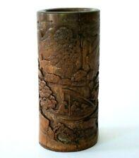Antique Chinese Carved Bamboo Bitong Brush Pot - Bing Nan (Shi Yicheng) 1811