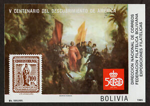 BOLIVIA, MICHEL # BLK150, MINI SHEET OF 500 YEARS FROM DISCOVERY OF AMERICA, MNH