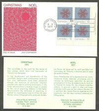 CANADA FDC.1971 CHRISTMAS STAMPS 15C CANADA SCOTT #557 SNOWFLAKE CANADA POST