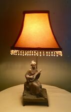 Antique 1940's Cast Plaster Geisha Asian Female Playing Guitar Beads Lamp Shade