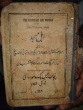 INDIA RARE - URDU PRINTED BOOK THE PEOPLE OF THE MOSQUE BY RHV. L. BHVAN JONES