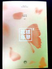 "K-POP BTS 4th Mini Album -""In The Mood For Love PT.2"" ( Booklet + CD ) Peach Ver"