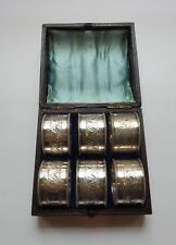 William Hutton Cased Set/6 Engraved Napkin Rings, c. pre-1900
