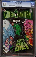 Green Lantern  # 75 CGC 9.4 OW/W (DC, 1970) Gil Kane cover