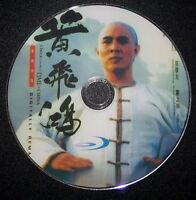 Hoang Phi Hung (Once Upon A Time In China) - Phim Le (Blu-Ray) - Jet Li - USLT