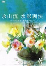 YUKO NAGAYAMA style water color painting DVD Draw a rose w/Tracking# form JAPAN