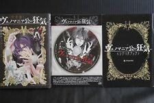 JAPAN Vocaloid Gackpoid manga: Venomania-kou no Kouki Limited Edition w/CD