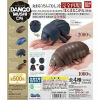 Bandai DANGOMUSHI 04 Dumpling Kogane All 4set Gashapon mascot toys Complete set