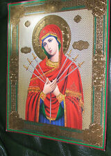 Lovely ICON / PICTURE MARY, beautiful PAPER PRINT