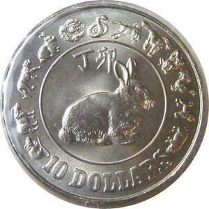 elf Singapore 10 Dollars 1987 Nickel Rabbit