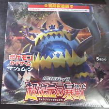 Crimson Invasion Pokemon card SM4A Booster Sealed Box Japan