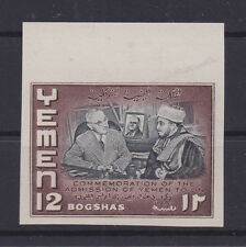 YEMEN – 1948 UN Admission - Truman and Prince Abdullah postage IMPF - MNH-VF