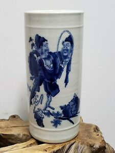 CHINESE PORCELAIN  BLUE &WHITE BRUSH POT SEAL MARKED