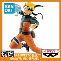 Banpresto NARUTO SHIPPUDEN VIBRATION STARS-Uzumaki Naruto- Figure