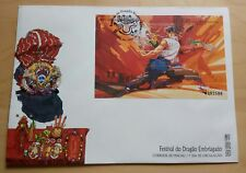 1997 Macau Drunken Dragon Festival Souvenir Sheet S/S FDC 澳门醉龙节小型张首日封