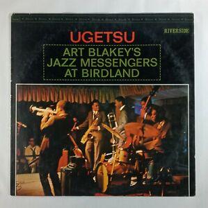 Art Blakey's Jazz Messengers at Birdland - Ugetsu - Jazz LP Record