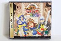 Waku Waku Puyo Puyo Dungeon Resurfaced Scratches Sega Saturn SS Japan Import