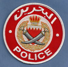 BAHRAIN (MIDDLE EAST) FEDERAL POLICE PATCH