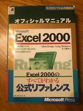 Microsoft Excel 2000 Training Book Japanese Or Chinese By Mark Dodge