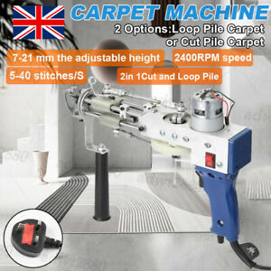 Electric Loop/ Cut Pile Carpet Weaving Machine Rug DIY Hand Tufting Gun UK STOCK