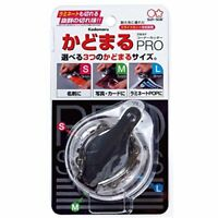 SUN-STAR Stationery Corner Cutter KADOMARU cutting round PRO S4765036 JAPAN