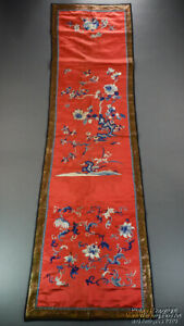 Chinese Embroidered Red Silk Chair Cover, Textile, Flowers, Late Qing Dynasty